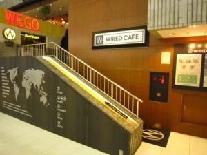 横浜駅のwifi カフェ3選 快適な