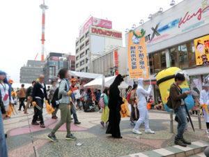横浜 ハロウィン 仮装 子供 パレード 参加