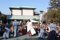 横浜 イベント 子供 節分 豆まき イベント